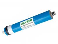Гейзер 2012-150