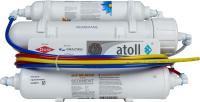 Atoll A-450 STD Compact
