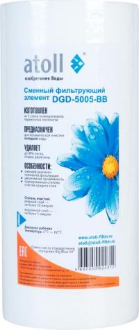 Atoll DGD-5005-BB