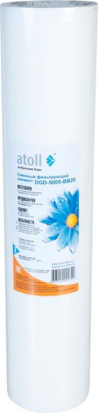 Atoll DGD-5005-BB20