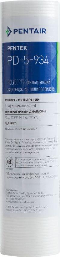 Pentek PD-5